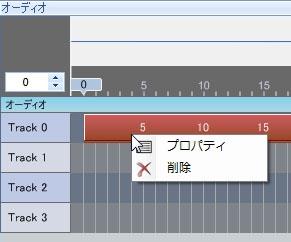 MMM_Audio1