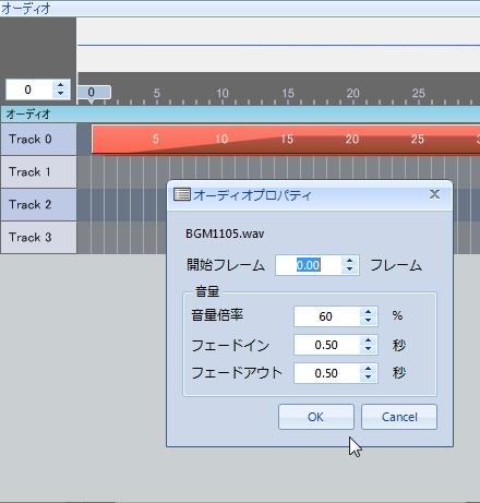MMM_Audio2