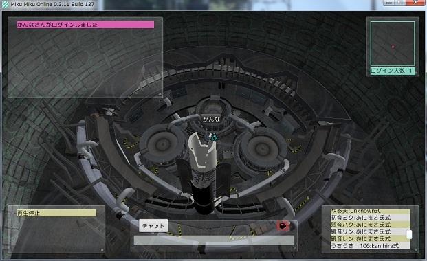 Paranoia MMO Stage