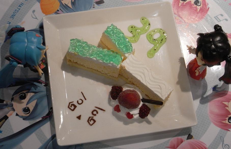 これがネギケーキ!
