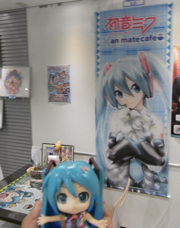 アニメイトミクカフェ3