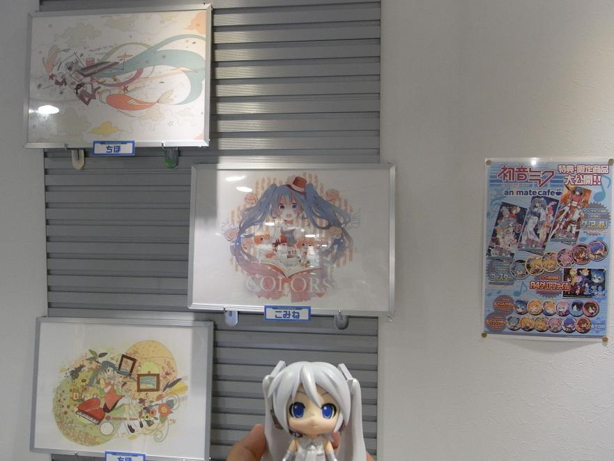 アニメイトミクカフェ6