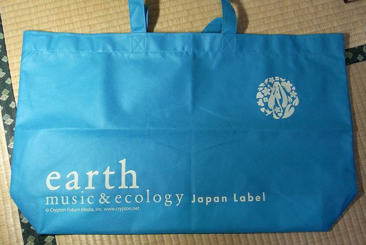 earthエコバッグ