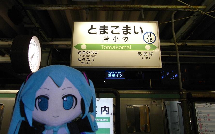 ミクとの北海道旅行2