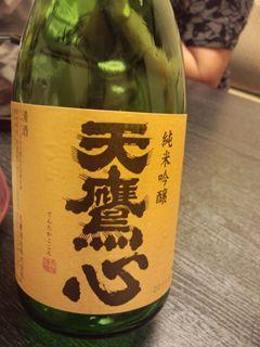 sake_R.jpg