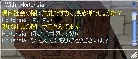 screenOlrun [For+Iri] 004