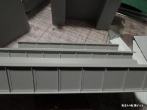 1-DSCN1650.jpg