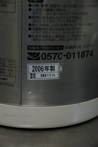 rDSC140210007
