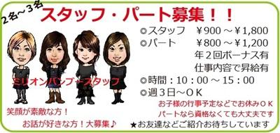 staff12