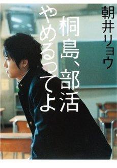 kirishimabuchou.jpg
