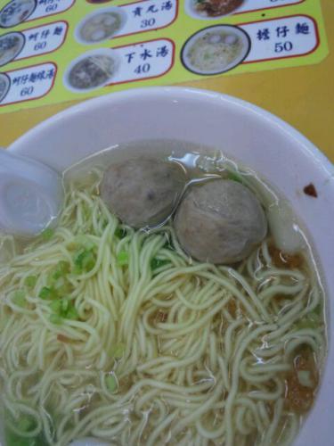 麺(市場)