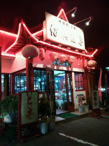 s-台湾の店店舗