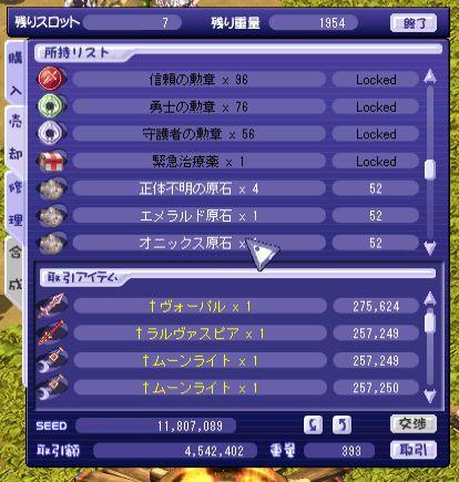 19_kikoku1.jpg