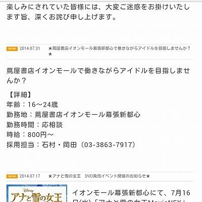 IMG_20141026_133006.jpg