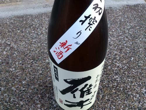 初搾り純米吟醸_convert_20131030074753