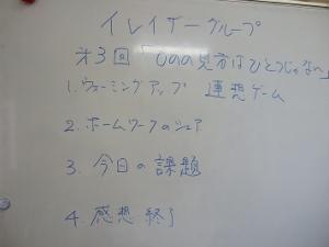 069 (300x225)