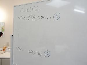 PA011196 (300x225)