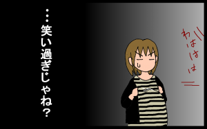 13020607.png