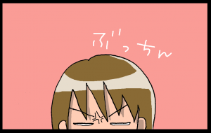 13030303.png