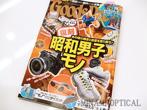 DSCF2455 のコピー