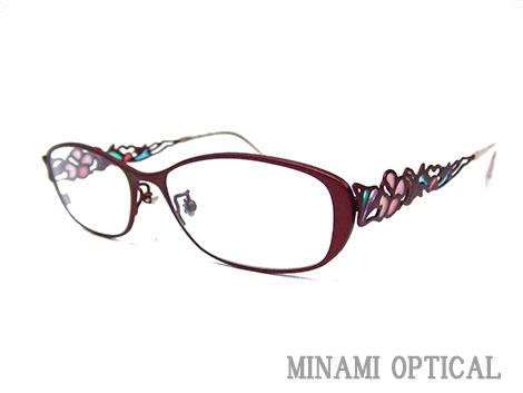 MASUNAGA MA3816-6
