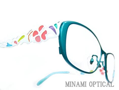 MASUNAGA MA3816-3