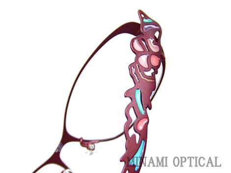 MASUNAGA MA3816-5