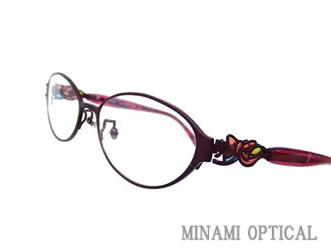 MASUNAGA MA3817-5