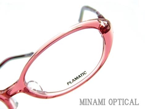 PLAMATIC P-2005 3