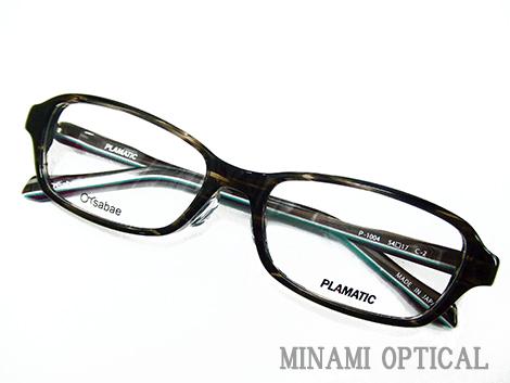 PLAMATIC P-1004 2