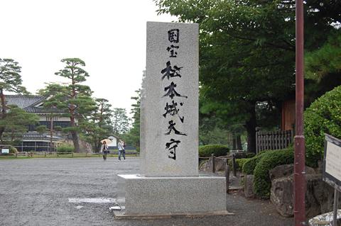 110905_松本城01