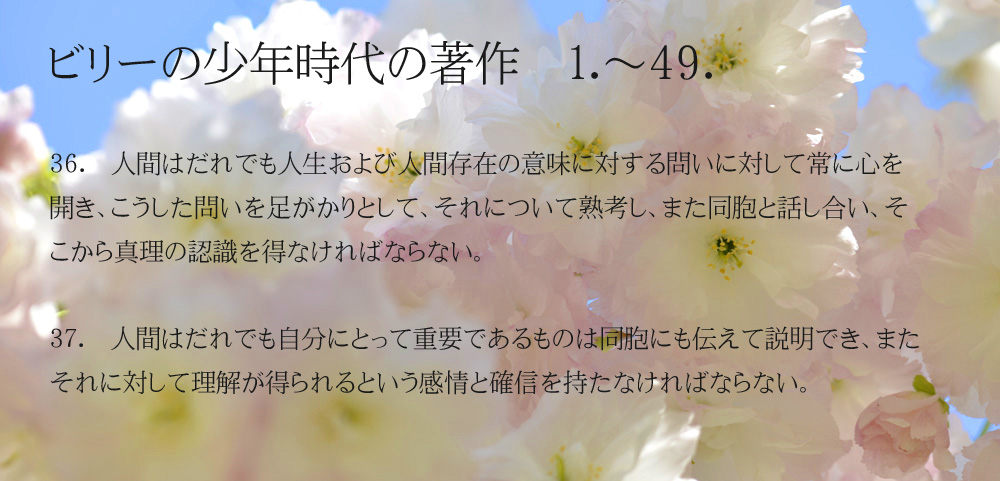 _DSC2904-11-1000-36-37.jpg