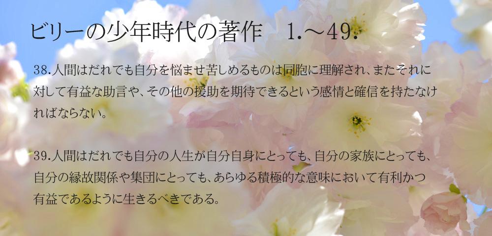 _DSC2904-11-1000-38-39.jpg