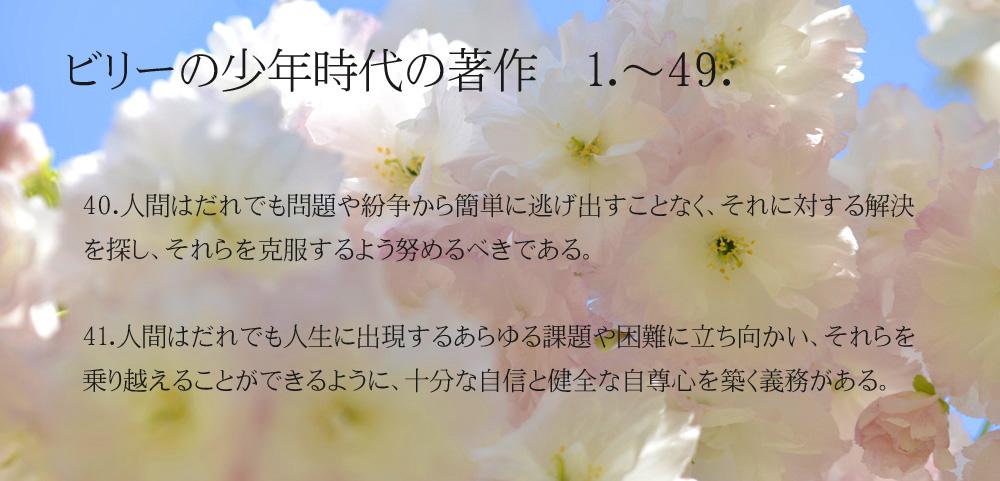 _DSC2904-11-1000-40-41.jpg