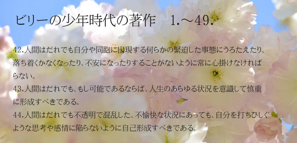 _DSC2904-11-1000-42-44.jpg