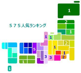 にほん地図新数字