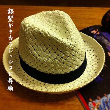 ひょうごタカラジェンヌ帽子舞扇