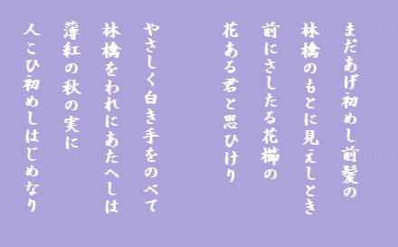 110初恋