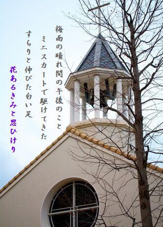 こうべ北野坂48文字正