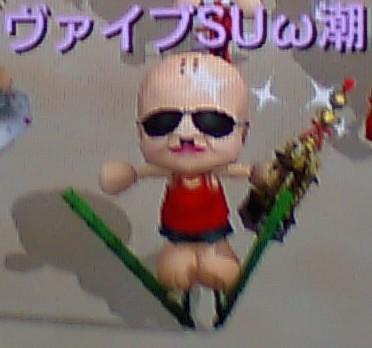 20110924_バイブ優勝03