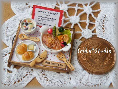 ポークソテーの色彩り野菜添えセット2