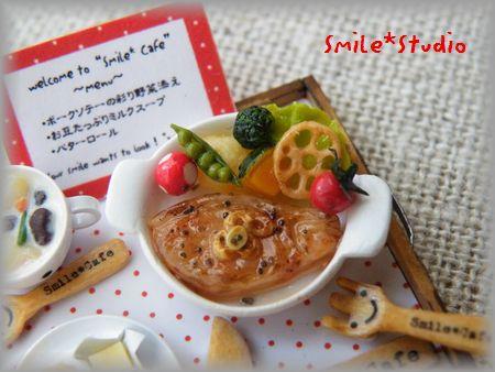 ポークソテーの色彩り野菜添えセット3