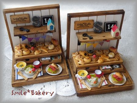 mini Bakery1