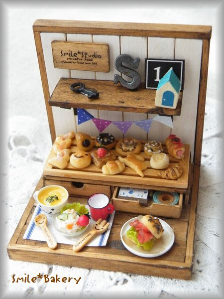 mini Bakery2