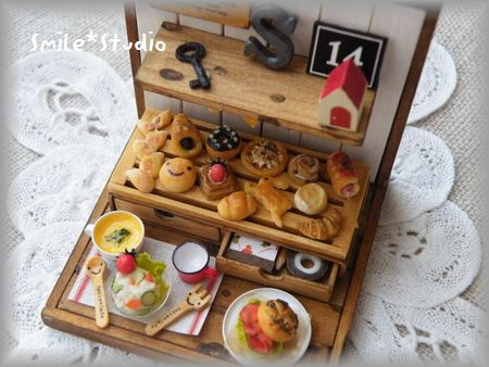 mini Bakery5