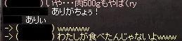 無題3096