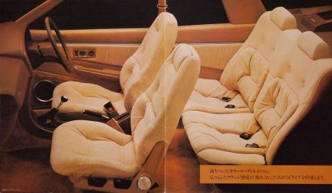 78年11月 ギャランΛ2000スーパーツーリング 内装