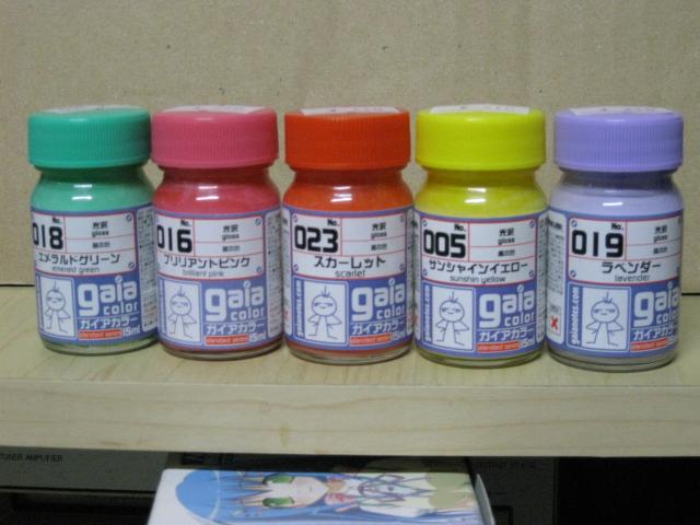 5色のネタバレ