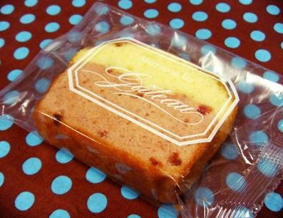 『アフタヌーンティー・ティールーム』の苺とミルクのケーキ