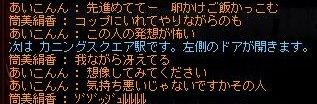 Maple130726_220626.jpg